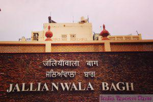 Amritsar Tourism Jalianwala Bagh Stills